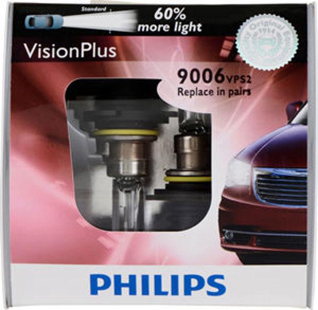 9006VPS2_Pkg-Front.jpg